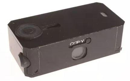minispionkamera
